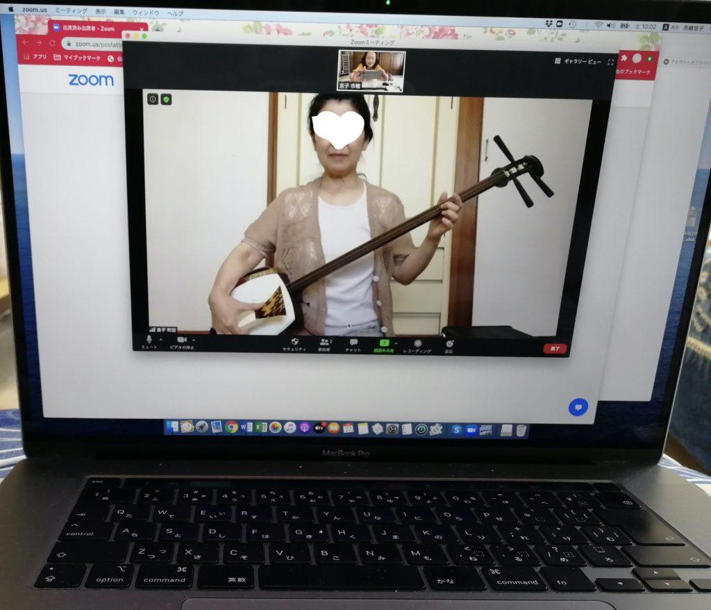 新潟の生徒さんのオンラインレッスンでした